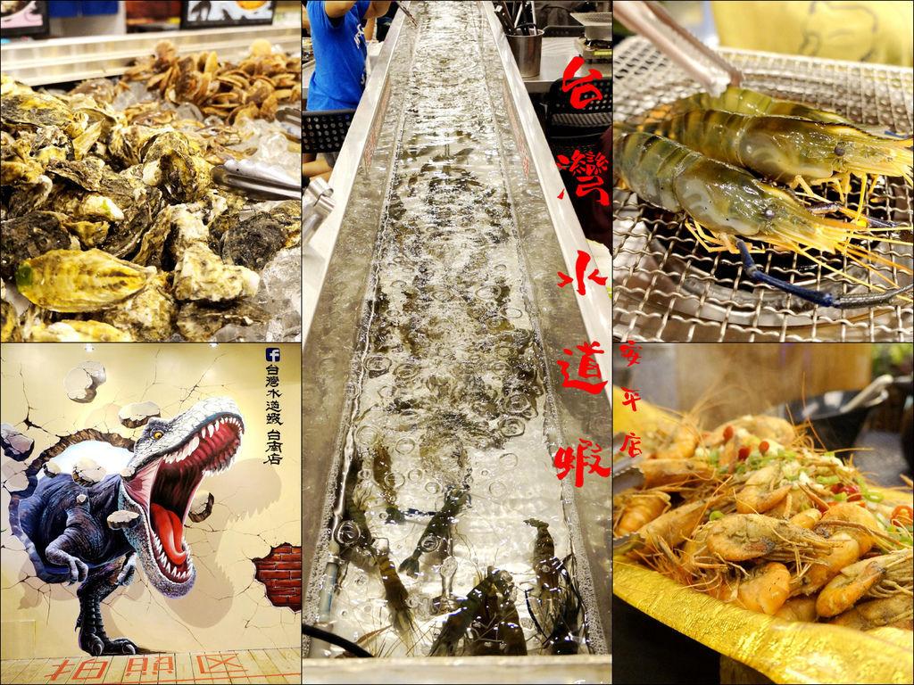 Collage_Fotor02144_副本.jpg
