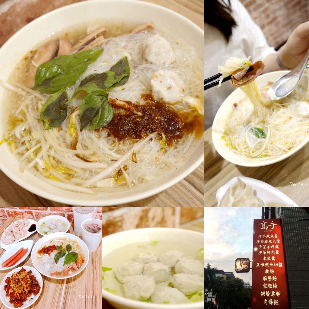 Collage_Fotor101211.jpg