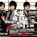 ENERGY-天生版CD外盒