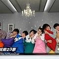 飛輪海SHE新窩MV