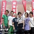 蘇打綠台北簽唱會2.jpg