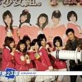 范逸臣來為冰淇淋少女組。打氣.jpg