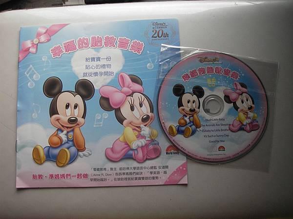 9.6收到的英文CD歌1.JPG