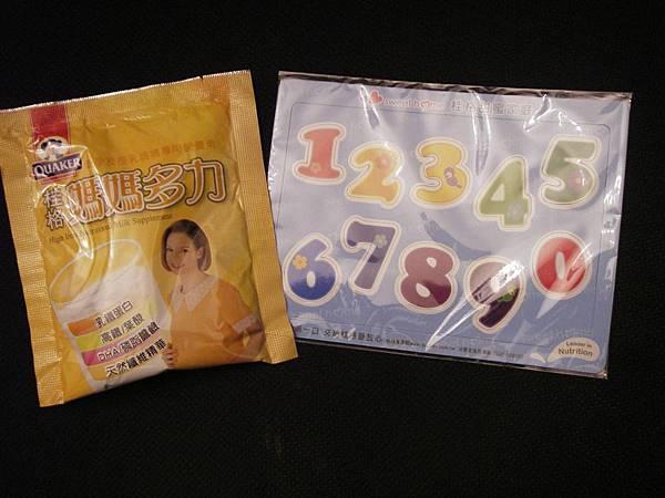 10.23桂格甜蜜家庭1.JPG