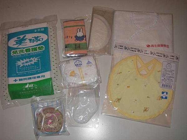 12.09媽媽教室~再生緣1.JPG