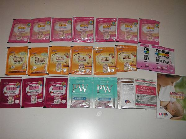 一些媽媽產品(發奶物之類的)1.JPG