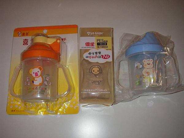 水瓶1.JPG