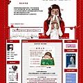 霝兒自製版型NO.11【ENDLESS】(三欄/左右欄皆宜)