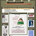 霝兒自製版型NO.13【Theater Room】(三欄/左右欄皆宜)
