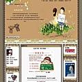 霝兒自製版型NO.15【一生一世-我愛你】(三欄/左右欄皆宜)