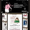 霝兒自製版型NO.19【背影女孩】(三欄/左右欄皆宜)