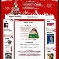 霝兒自製版型NO.20【聖誕快樂/紅白】(三欄/左右欄皆宜)