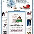 霝兒自製版型NO.21【聖誕快樂/藍白】(三欄/左右欄皆宜)
