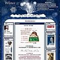 霝兒自製版型NO.22【Winter】(三欄/左右欄皆宜)