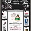 霝兒自製版型NO.25【2014新年快樂/紅黑】】(三欄/左右欄皆宜)