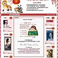 霝兒自製版型NO.26【元宵節快樂】(三欄/左右欄皆宜)