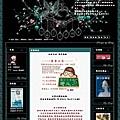霝兒自製版型NO.30【格林童話】(三欄/左右欄皆宜)