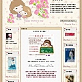 霝兒自製版型NO.31【母親節快樂】(三欄/左右欄皆宜)