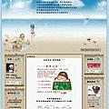 霝兒自製版型NO.34【海灘風情】(三欄/左右欄皆宜)
