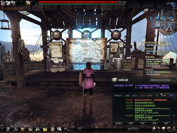 2011_12_23_0003.jpg