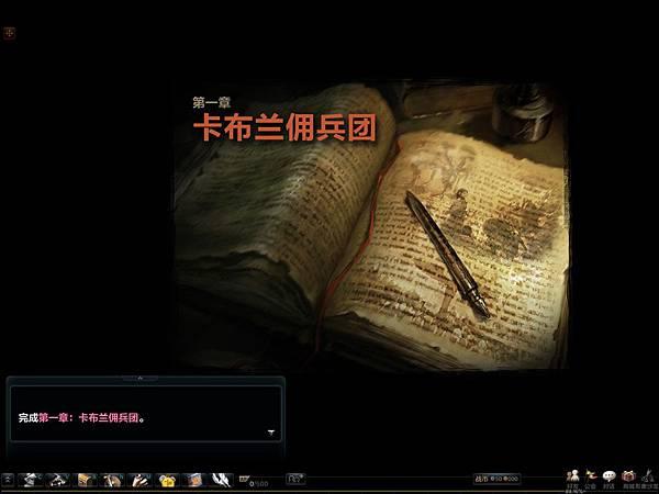 2011_12_23_0007.jpg