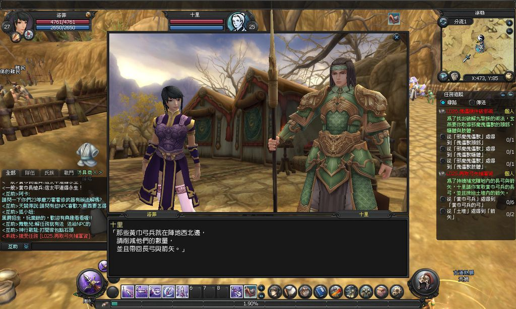 snapshot_20120524_011834