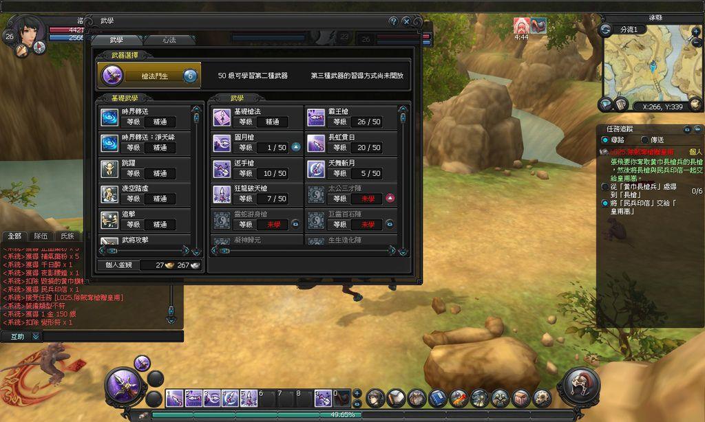 snapshot_20120524_004624