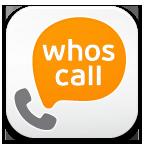 WhosCall_icon_144_144