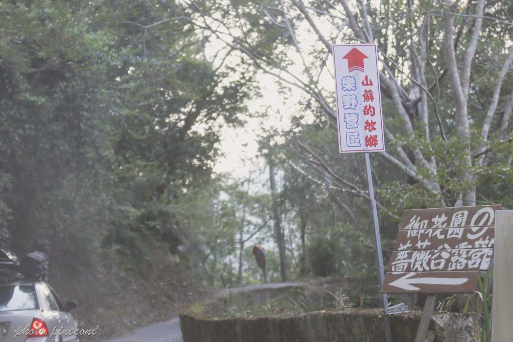 IMG_5400-編輯.JPG