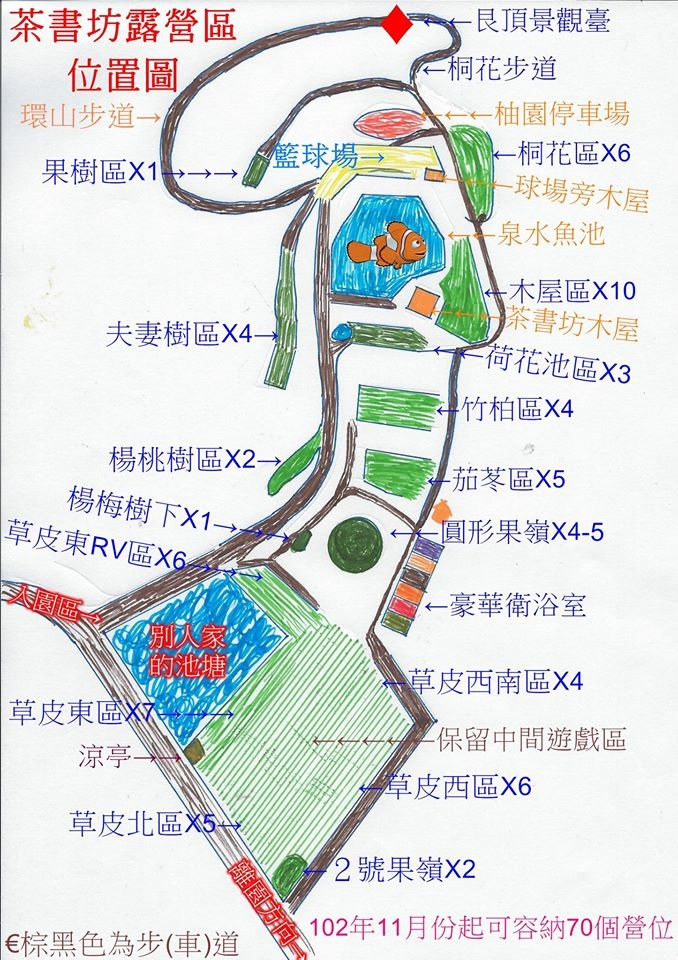 茶書坊露營區全區示意圖.jpg