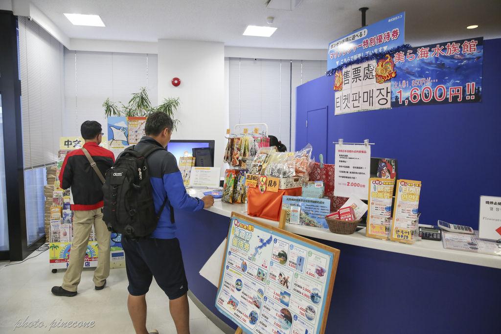 2017沖繩DAY1-36.JPG