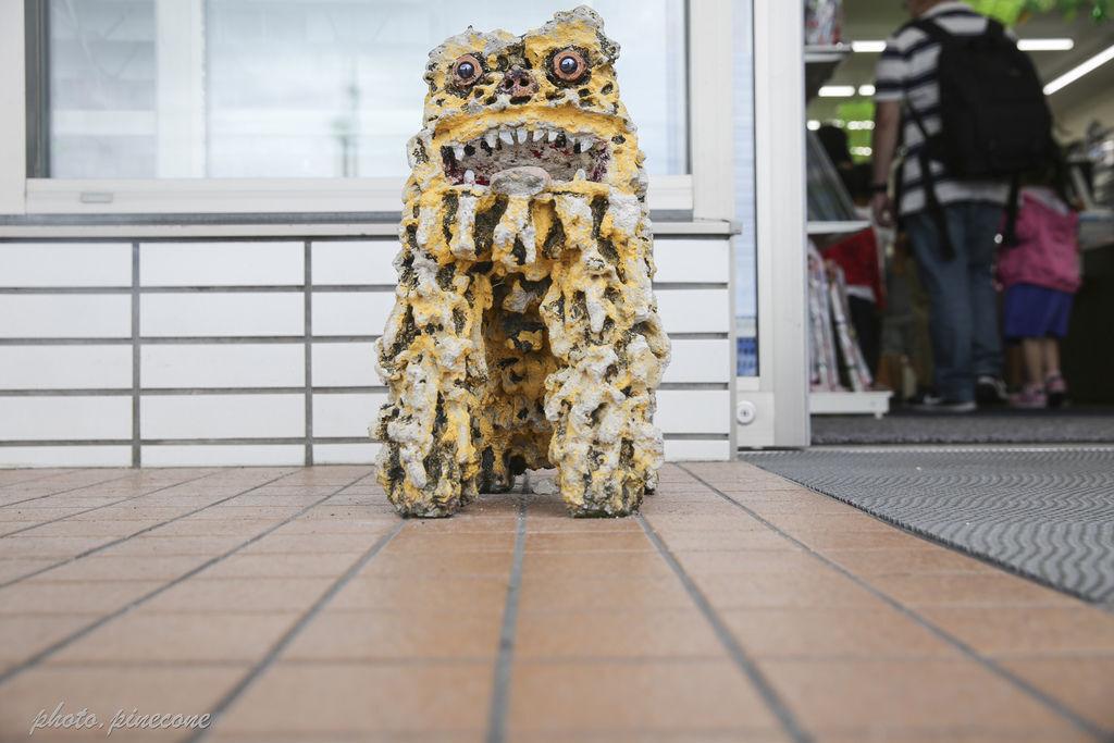 2017沖繩DAY1-45.JPG