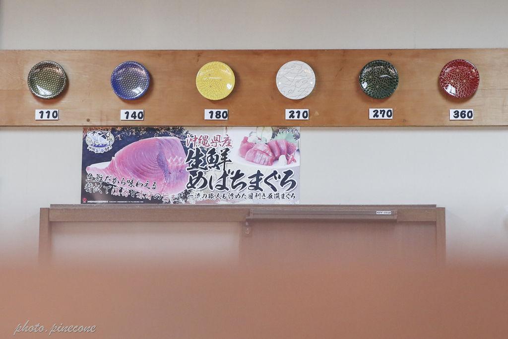 2017沖繩DAY1-207.JPG