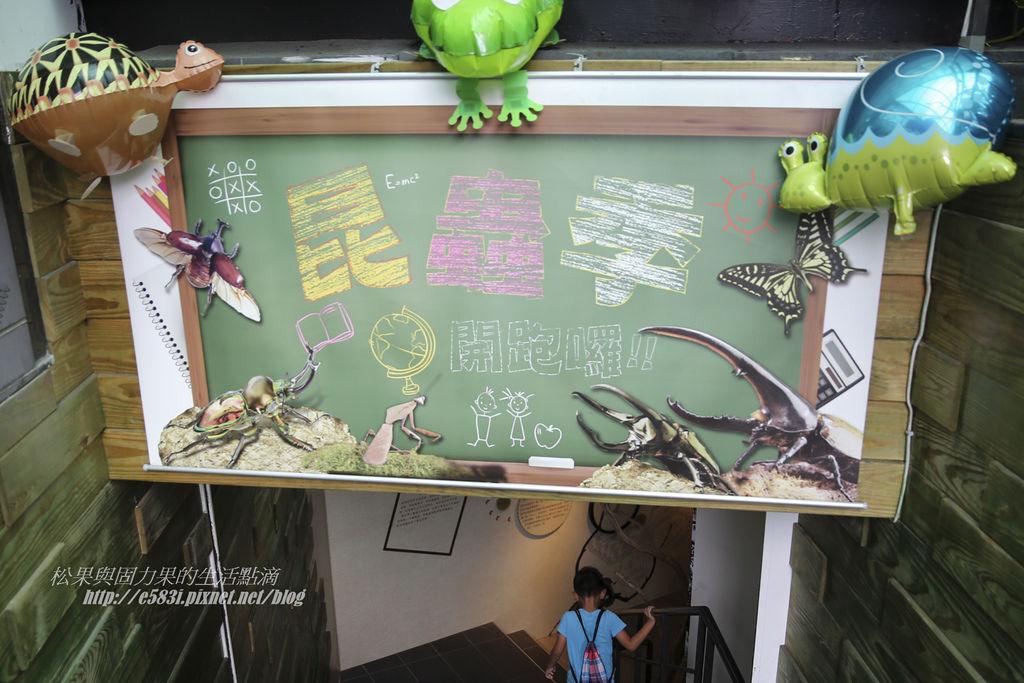 台灣昆蟲館(9月)-2.JPG