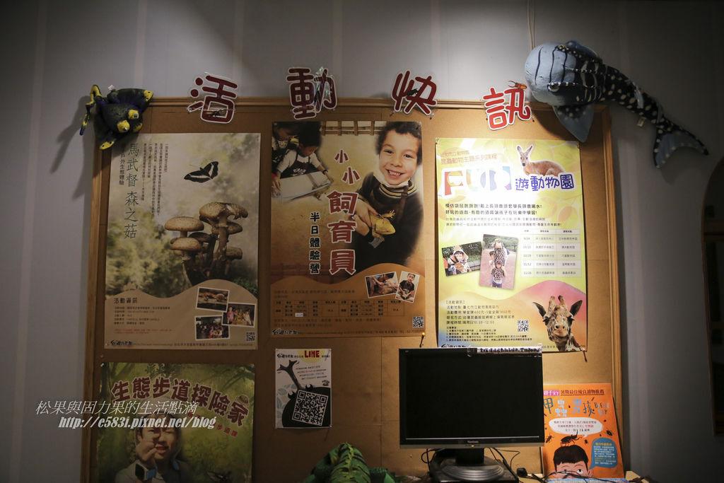 台灣昆蟲館(9月)-18.JPG
