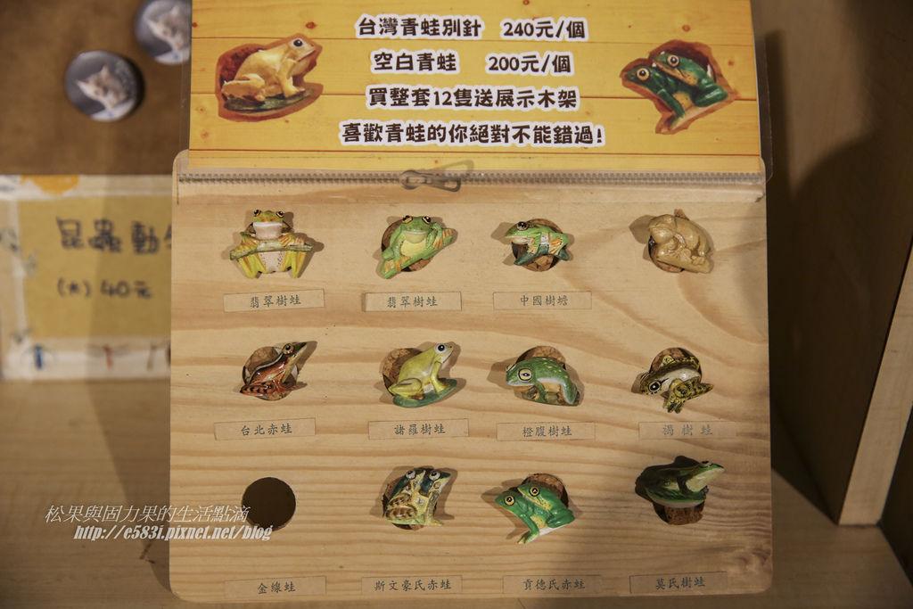 台灣昆蟲館(9月)-27.JPG