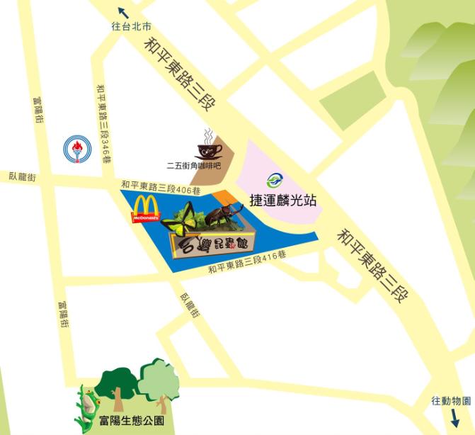 台灣昆蟲館地圖.png
