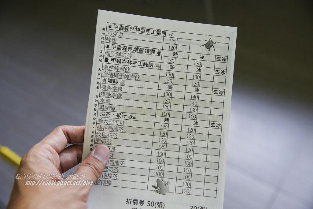 甲蟲森林-320.JPG