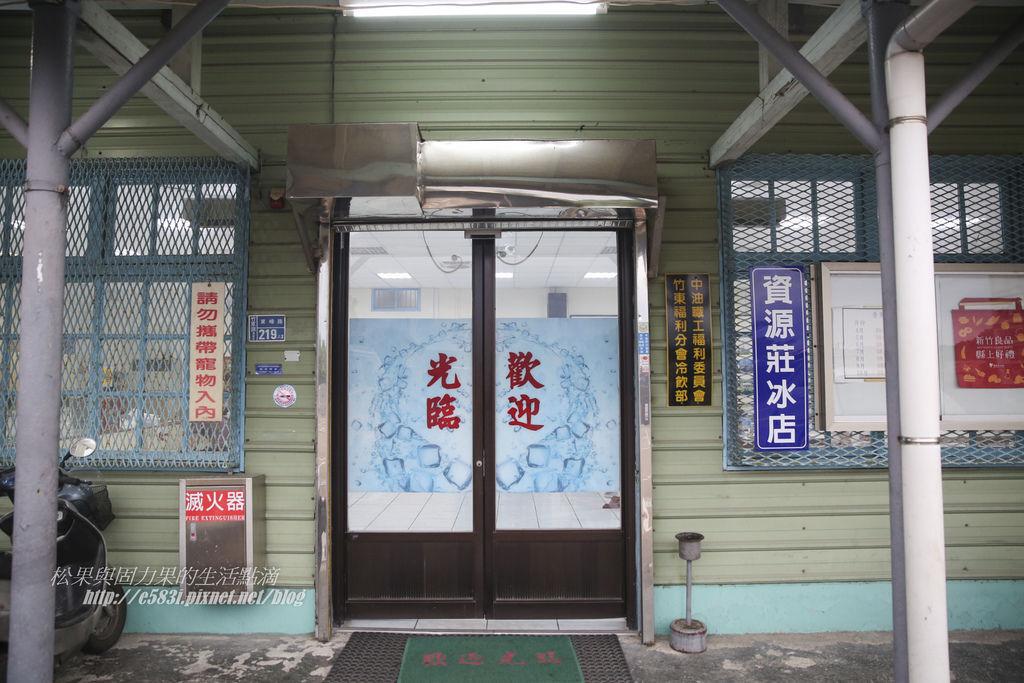杉嵐-Day1-2.JPG