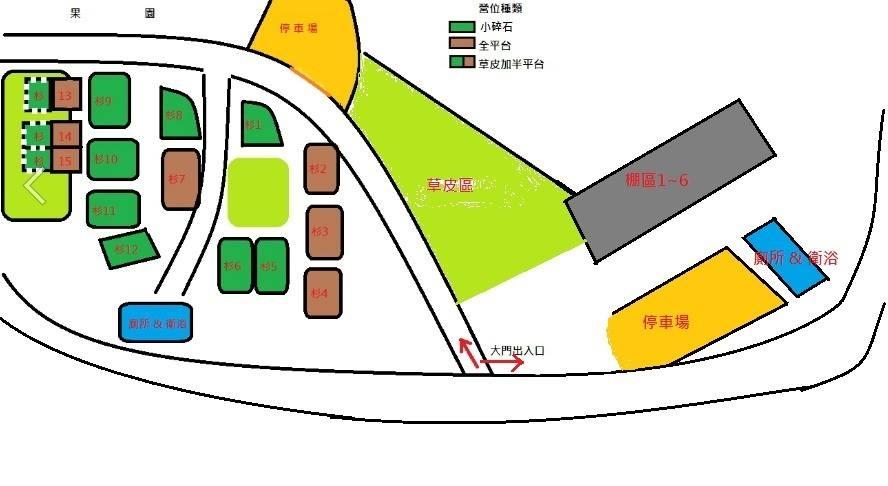 杉嵐露營區營位示意圖.jpg