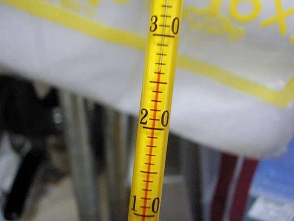 今日溫度.jpg