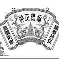 開卷有益-銀牌.jpg