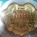 S_3819327336595.jpg