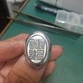 銀印章戒指
