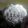 S_4345659601974.jpg