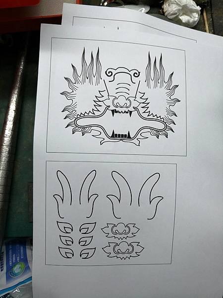 龍龜13.jpg