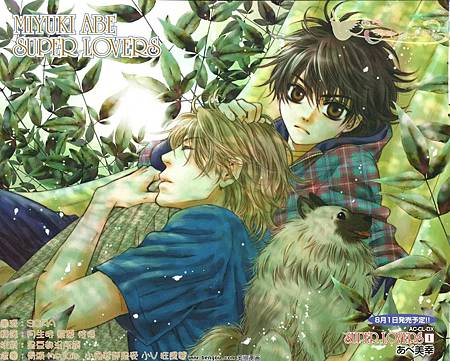 superlovers