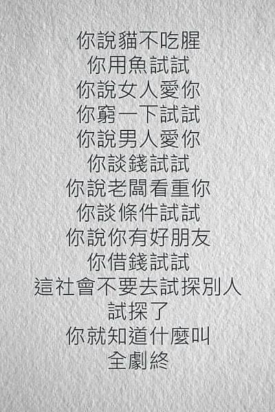 timeline_20170507_160820