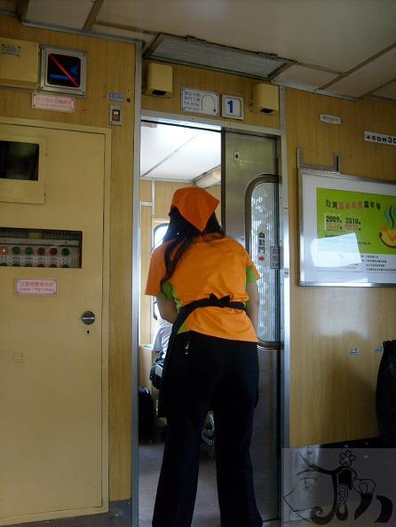 第一天從台南出發 (1).jpg