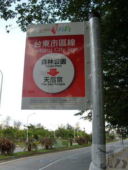 第一天從台南出發 (85).jpg